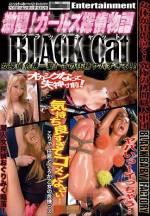 激闘!女孩們探偵物語 BLACK Cat