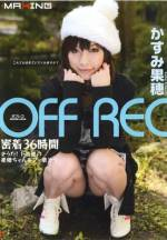 OFF REC 香澄果穗