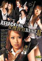 ATTACKERS 女特搜官BEST 2